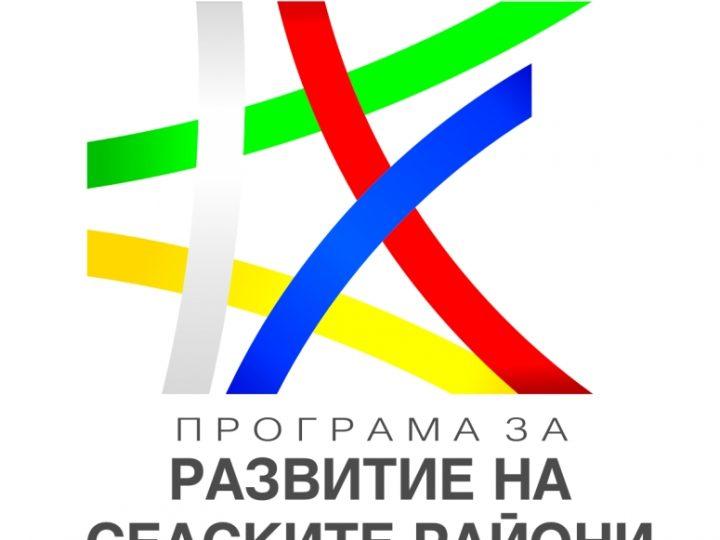 Започна вторият прием по подмярка 4.1 от ПРСР 2014-2020